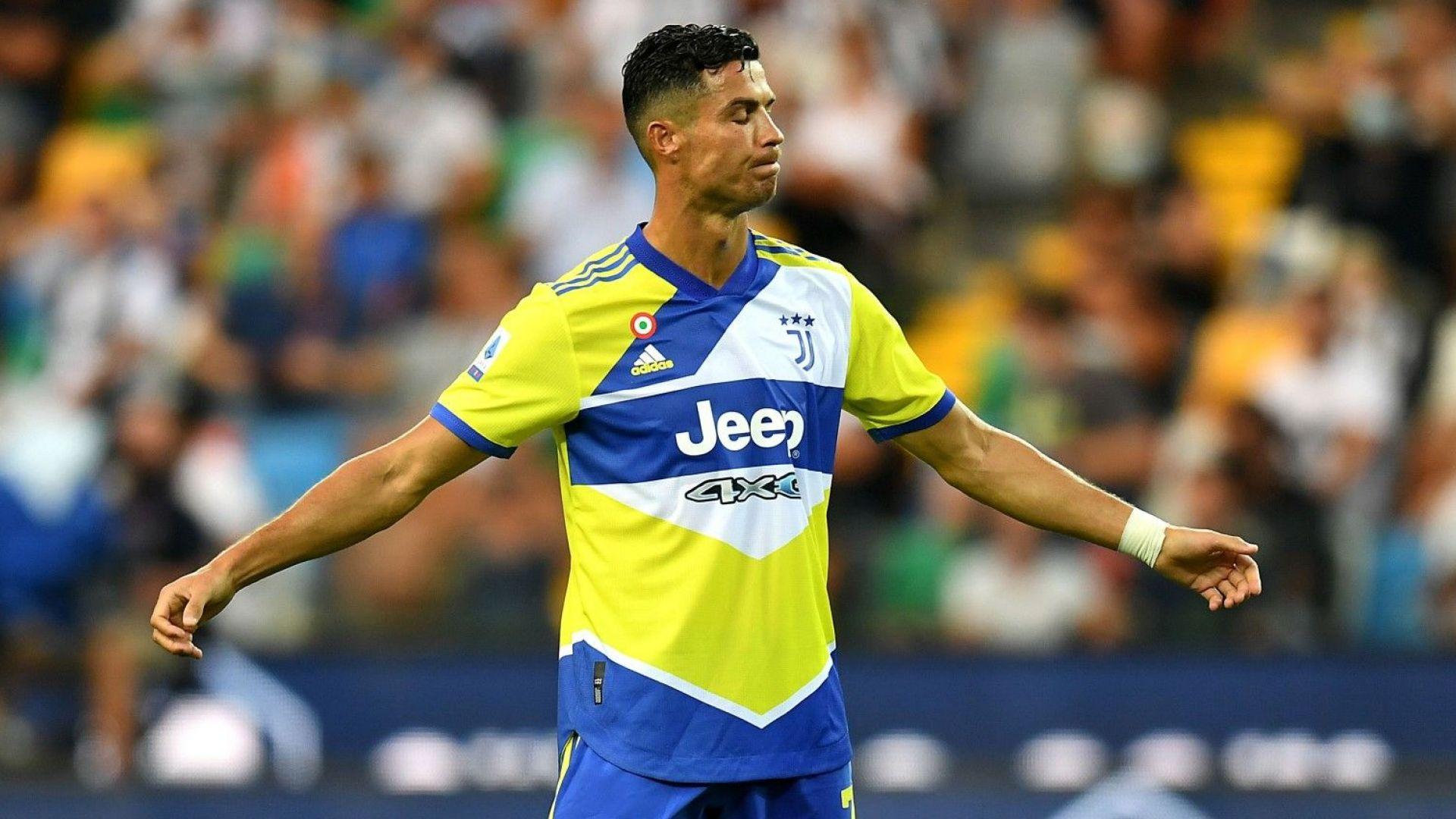 Защо Роналдо бе резерва в Удине?