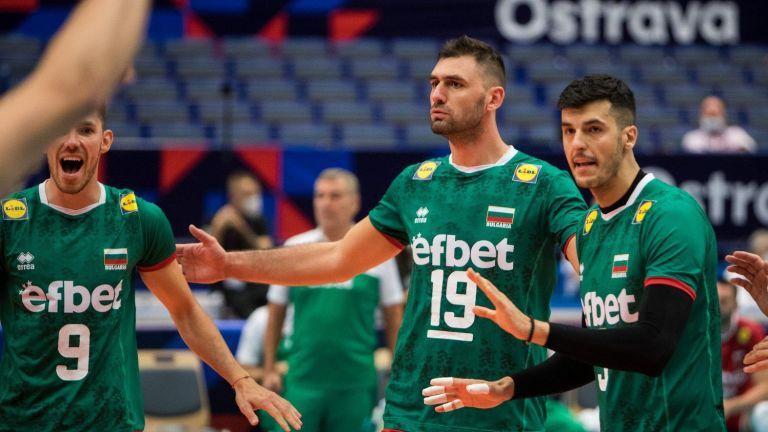 България излиза срещу домакина Чехия на Евроволей