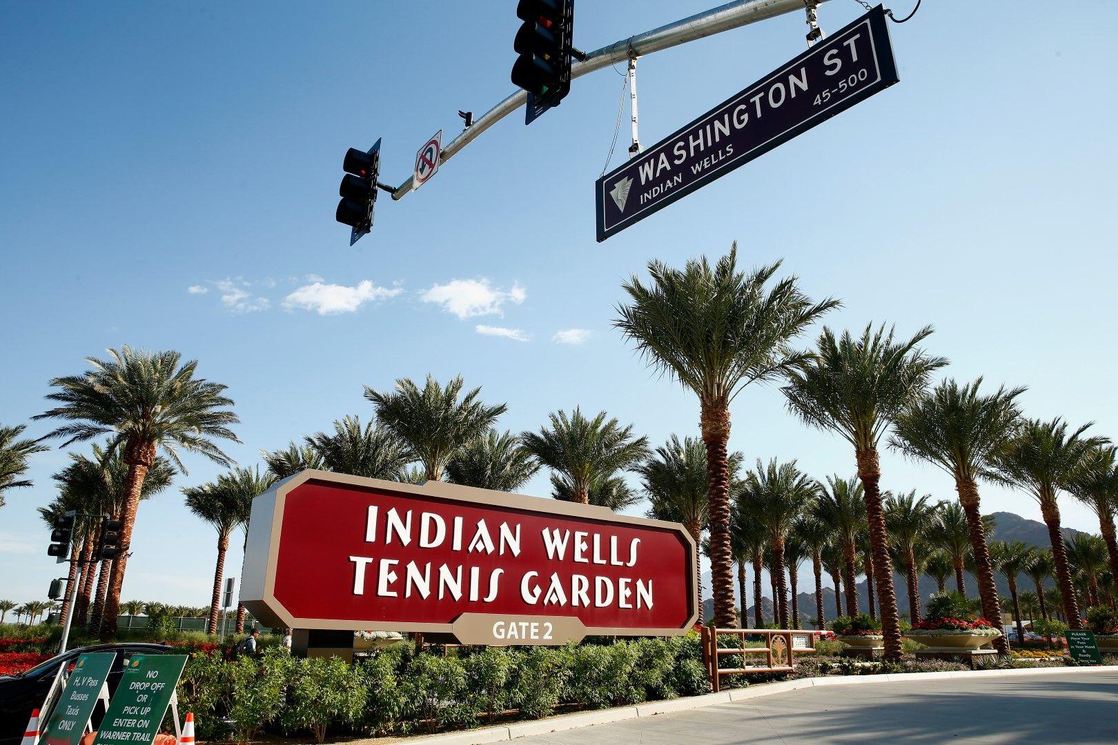 Това е Indian Wells Tennis Garden... Мястото наистина е специално